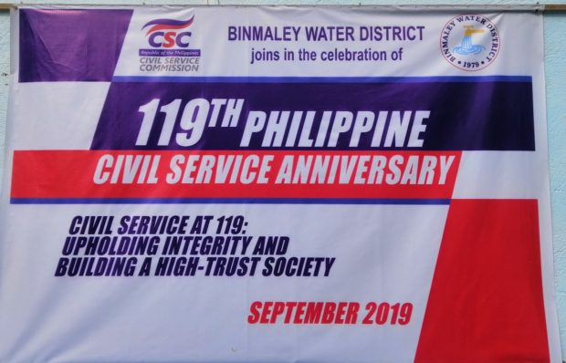 119th Philippine Civil Service Anniversary
